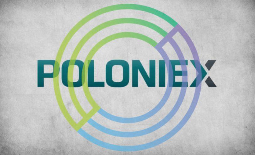 Пользователи Poloniex жалуются на «замороженные» счета